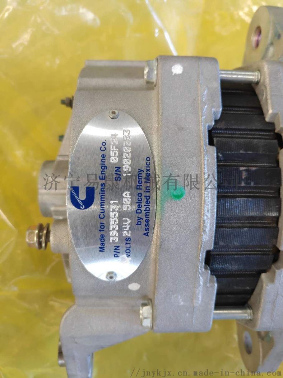 康明斯NT855发电机3935531 (3).jpg