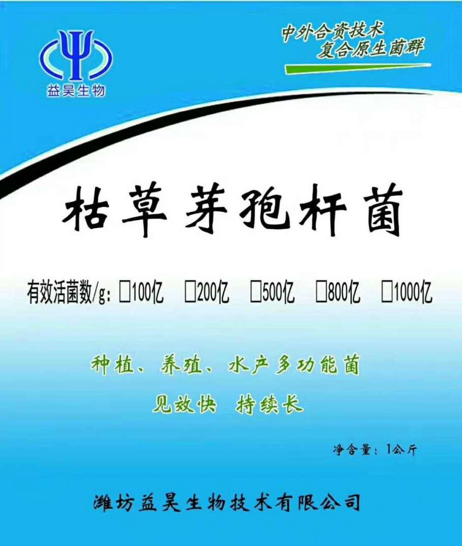 生物絮凝劑廠家 污水處理專用絮凝劑821142412