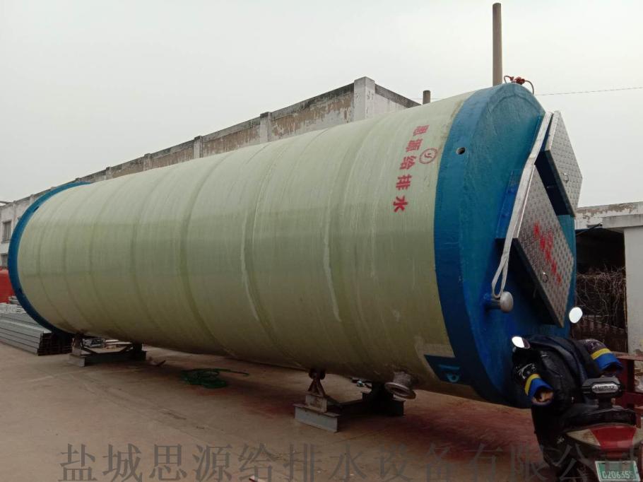 污水提升一体化泵站 污水提升泵站厂家831014885