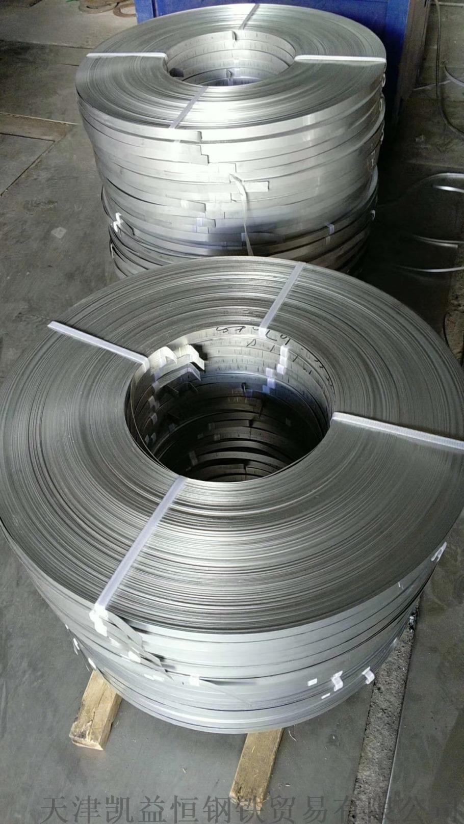 304不鏽鋼帶廠 304不鏽冷軋鋼帶加工106529245