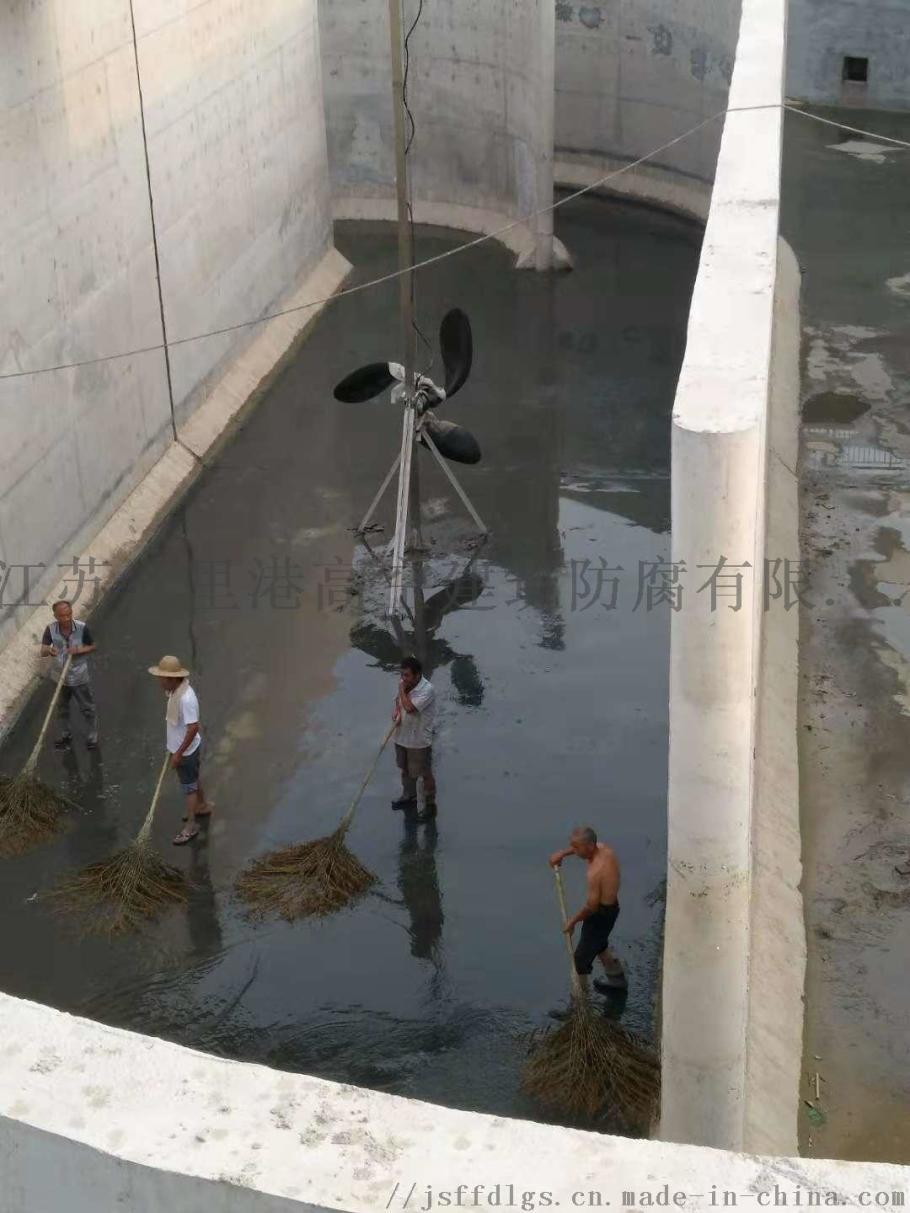 污水池伸縮縫l漏水怎麼補漏處理832386545