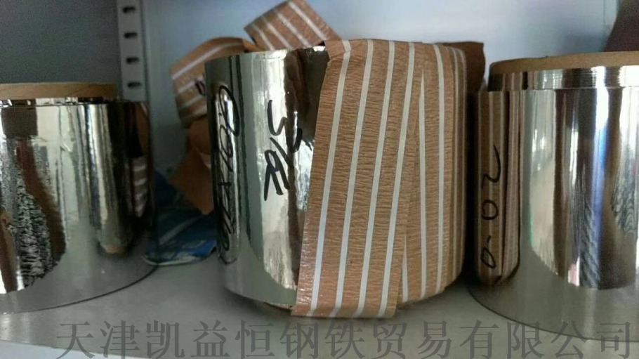 304不锈钢带厂 304不锈冷轧钢带加工106529835