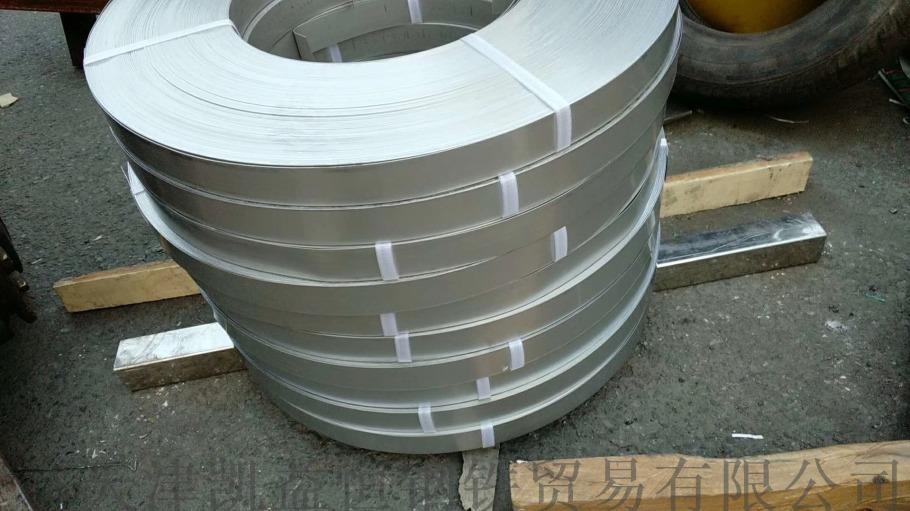 304不锈钢带厂 304不锈冷轧钢带加工106529065
