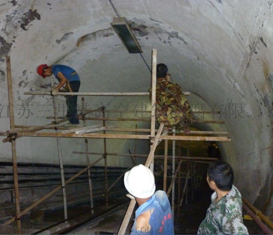 污水处理厂管道漏水堵漏维修832398955