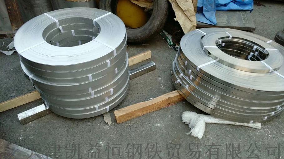304不锈钢带厂 304不锈冷轧钢带加工835399735