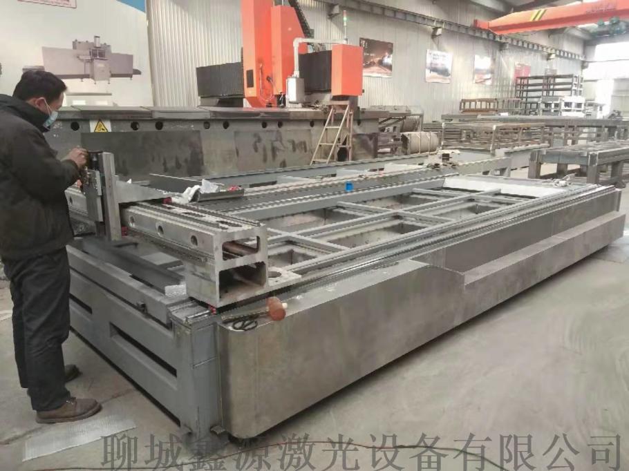 3015型不鏽鋼鍍鋅板光纖切割鐳射切割機金屬780317352
