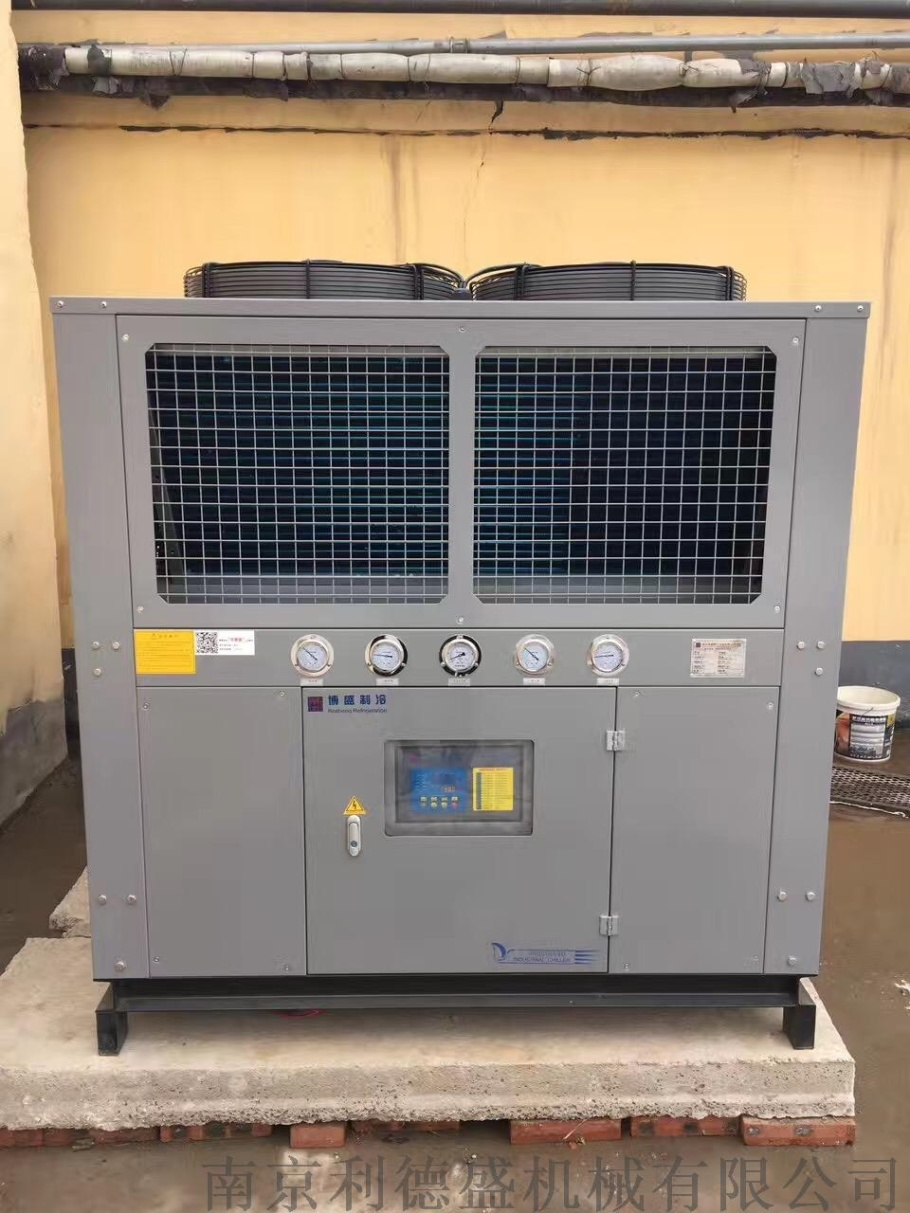 风冷式冷水机3.JPG