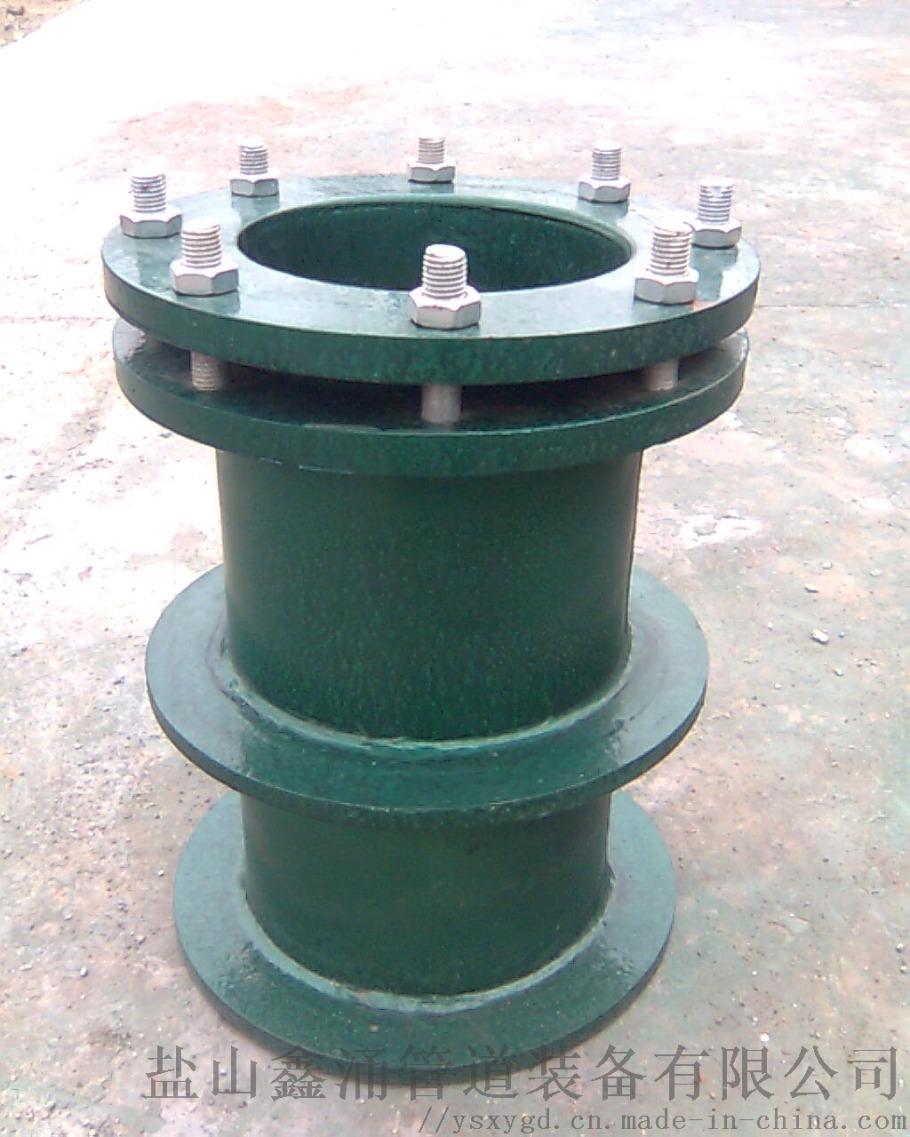 02S404柔性防水套管.jpg
