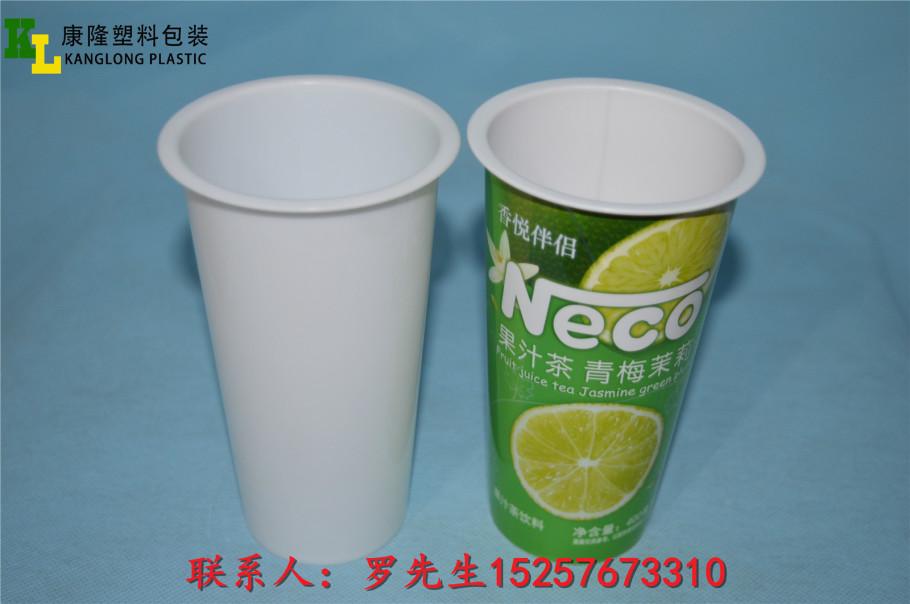 400ml杯子21.jpg