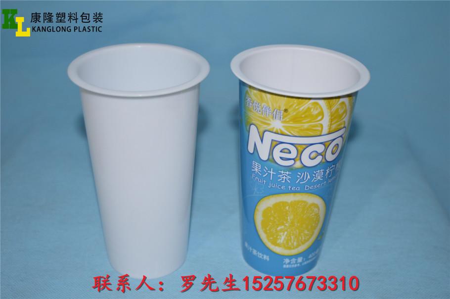 400ml杯子19.jpg