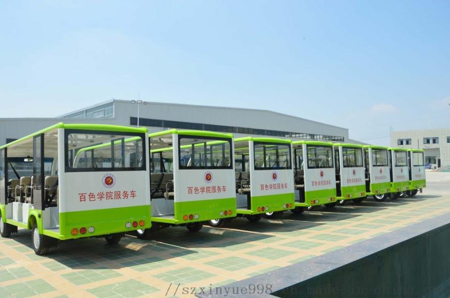 14座觀光車 (4).jpg