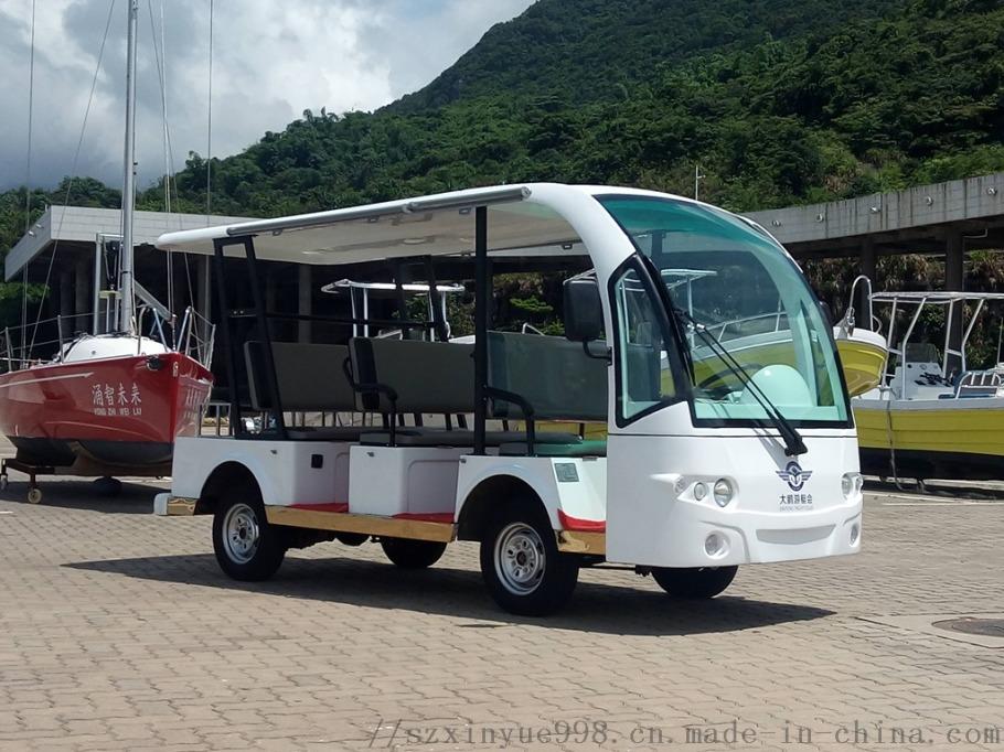 8座電動觀光車XY-D9.jpg