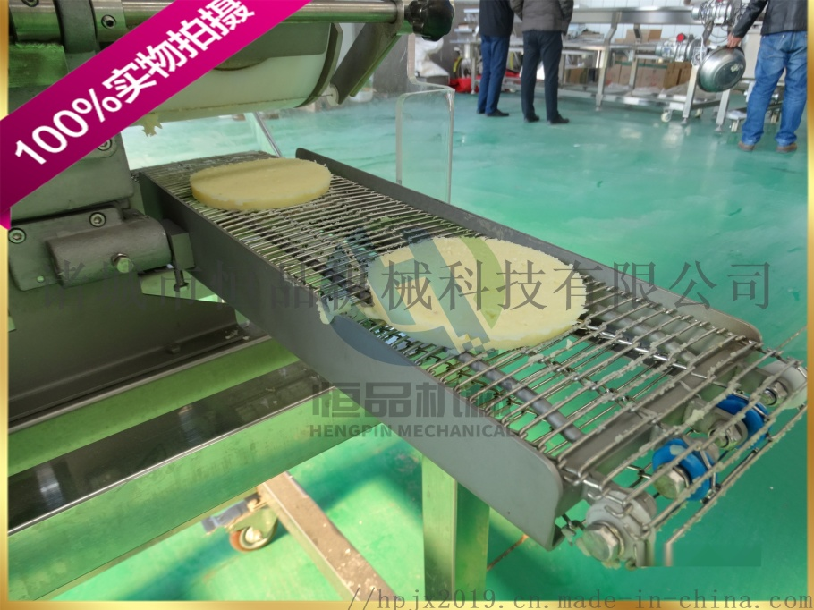 土豆饼成型机 厂家直销土豆饼上浆机 土豆饼上糠机797335692