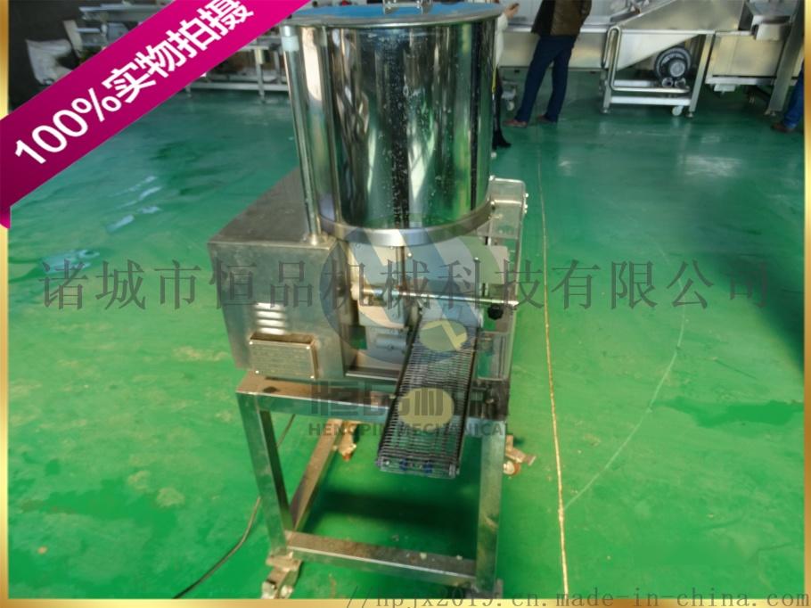 土豆饼成型机 厂家直销土豆饼上浆机 土豆饼上糠机797335702