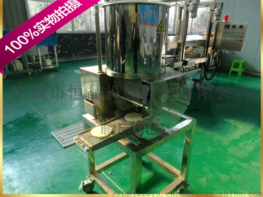 土豆饼成型机 厂家直销土豆饼上浆机 土豆饼上糠机797335662