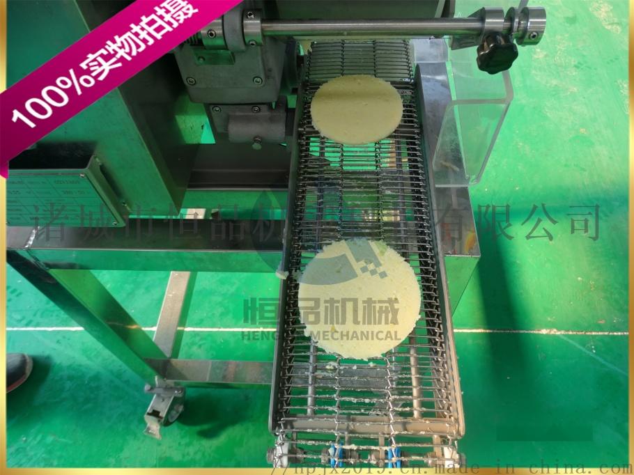 地瓜饼成型机 专业指导全自动地瓜饼成型机797370102