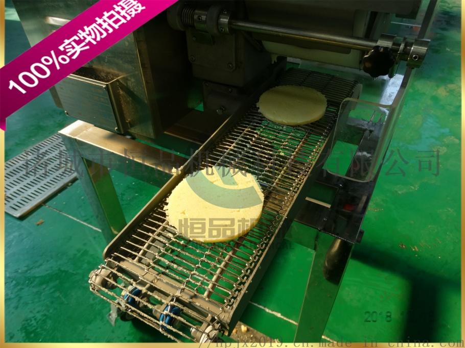 地瓜饼成型机 专业指导全自动地瓜饼成型机797370092