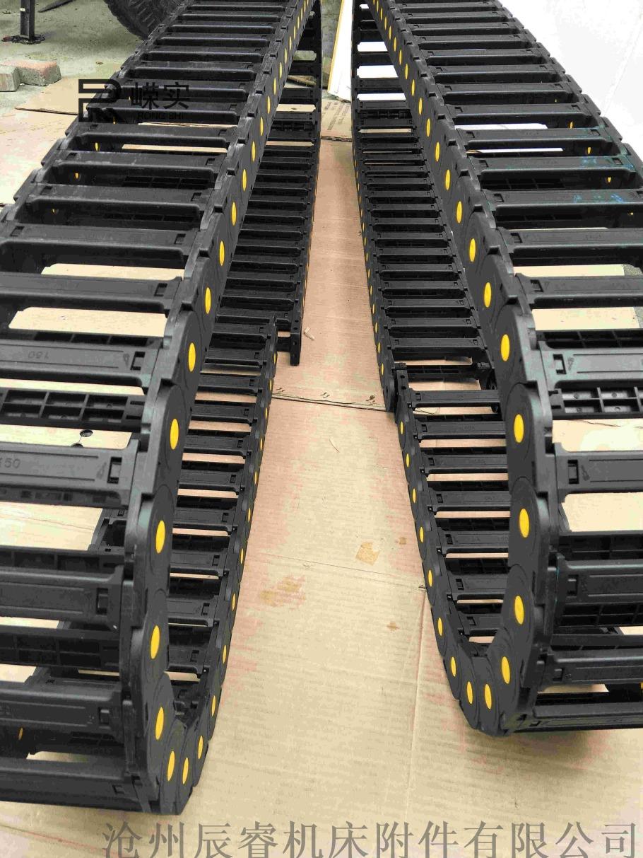 运行速度快工程塑料拖链 承重耐磨型桥式塑料拖链847475975