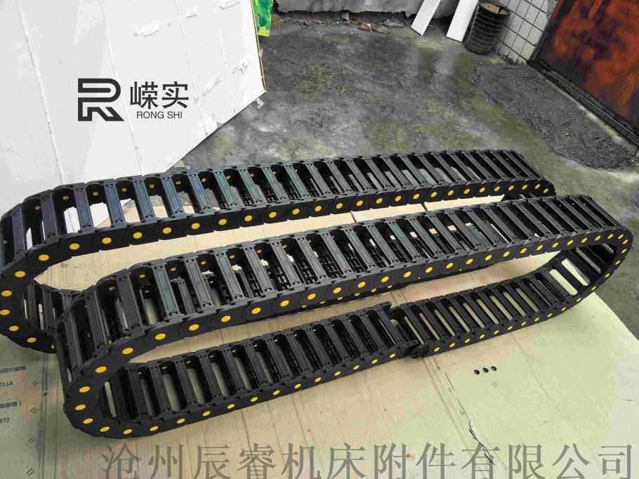 运行速度快工程塑料拖链 承重耐磨型桥式塑料拖链847475965