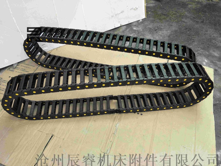 运行速度快工程塑料拖链 承重耐磨型桥式塑料拖链847475955