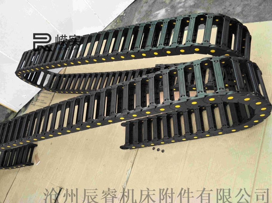 运行速度快工程塑料拖链 承重耐磨型桥式塑料拖链847475945