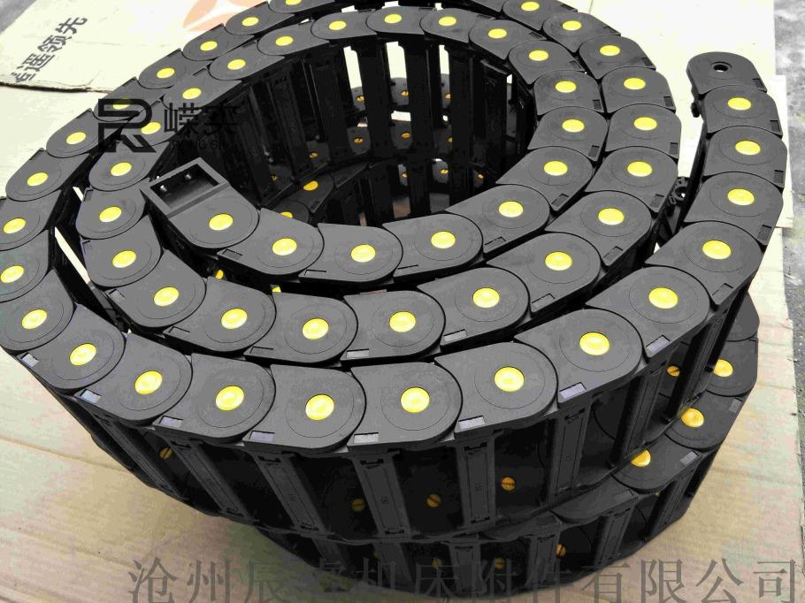 运行速度快工程塑料拖链 承重耐磨型桥式塑料拖链847475935