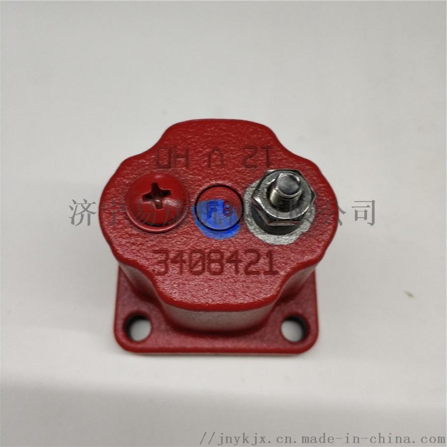 QSX15燃油切断阀