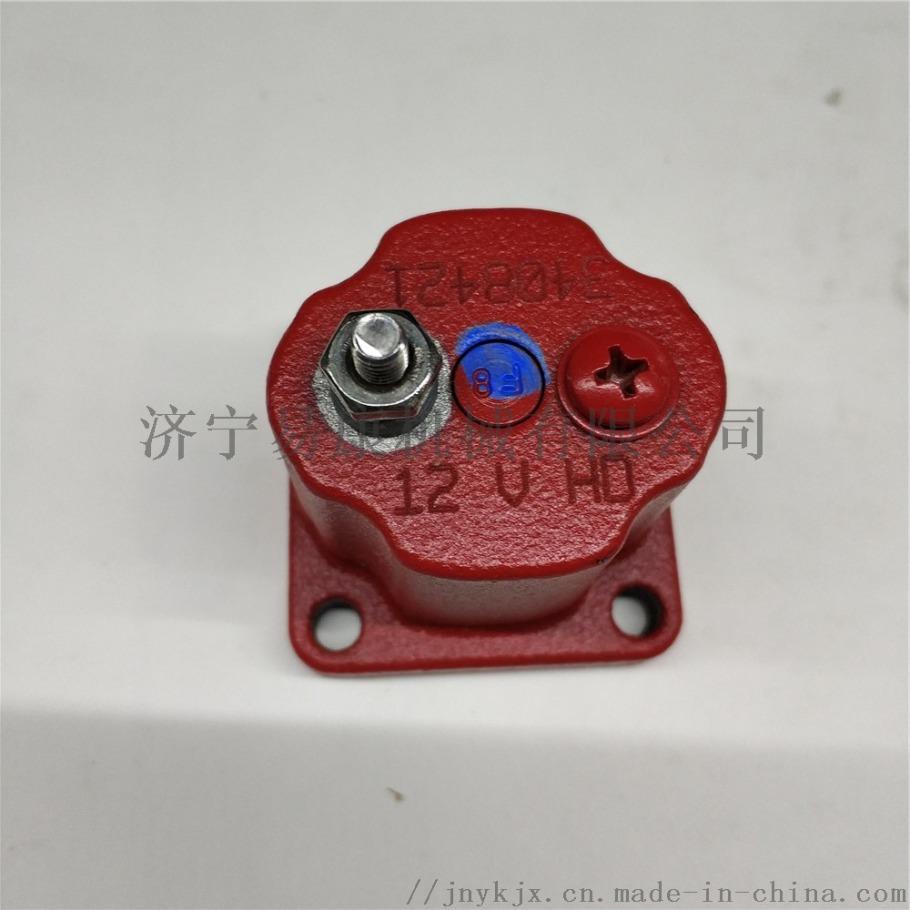 燃油切断电磁阀3408421 (2).jpg