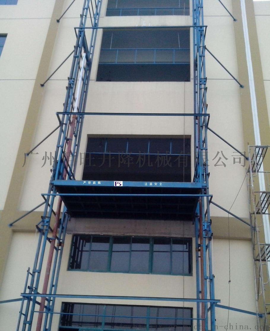 无机房货梯厂供东莞惠州深圳河源无机房液压升降货梯65599822