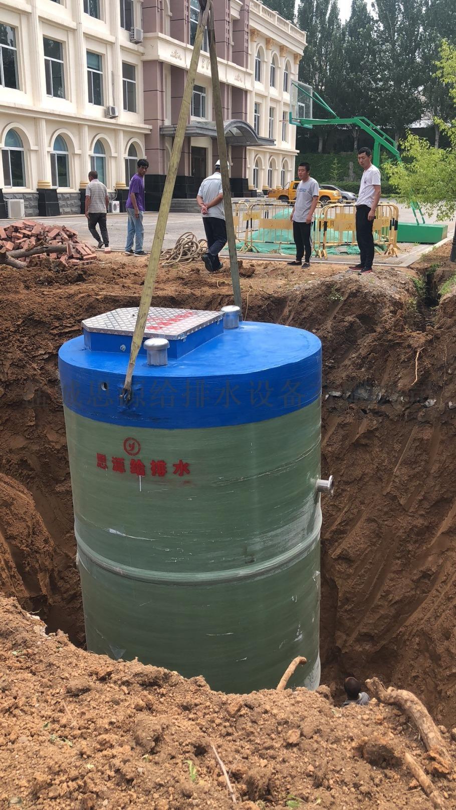 你知道一体化污水提升泵站的具体应用领域吗?134194545