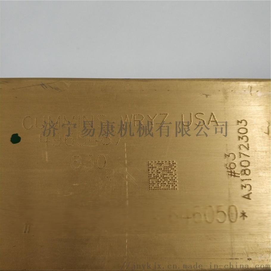 机油冷却器4955831