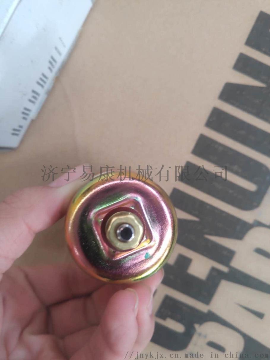 机油压力传感器3015237