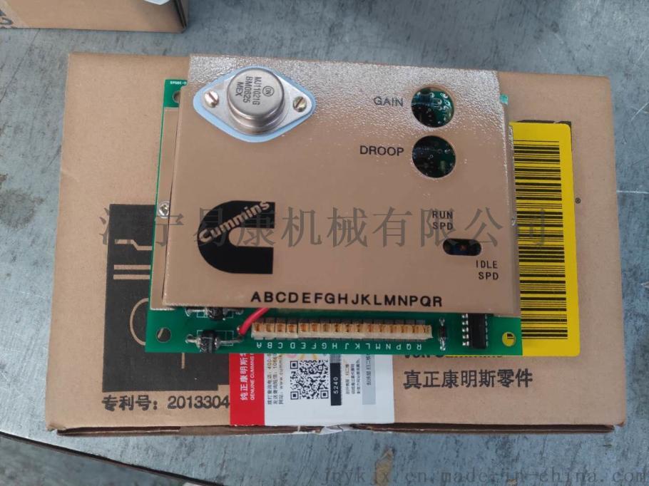 调速控制器3044195