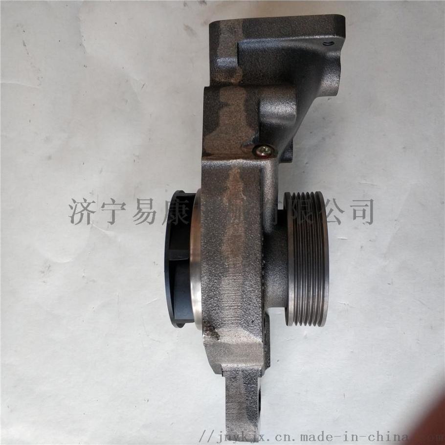 水泵3051408