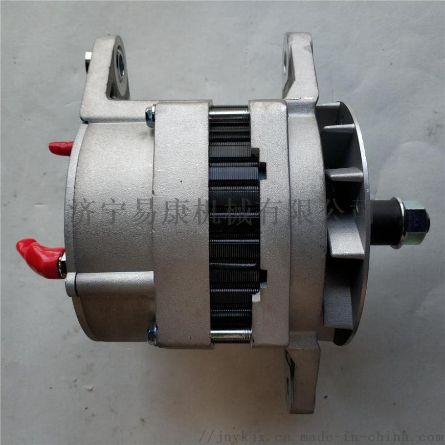 发电机4061007