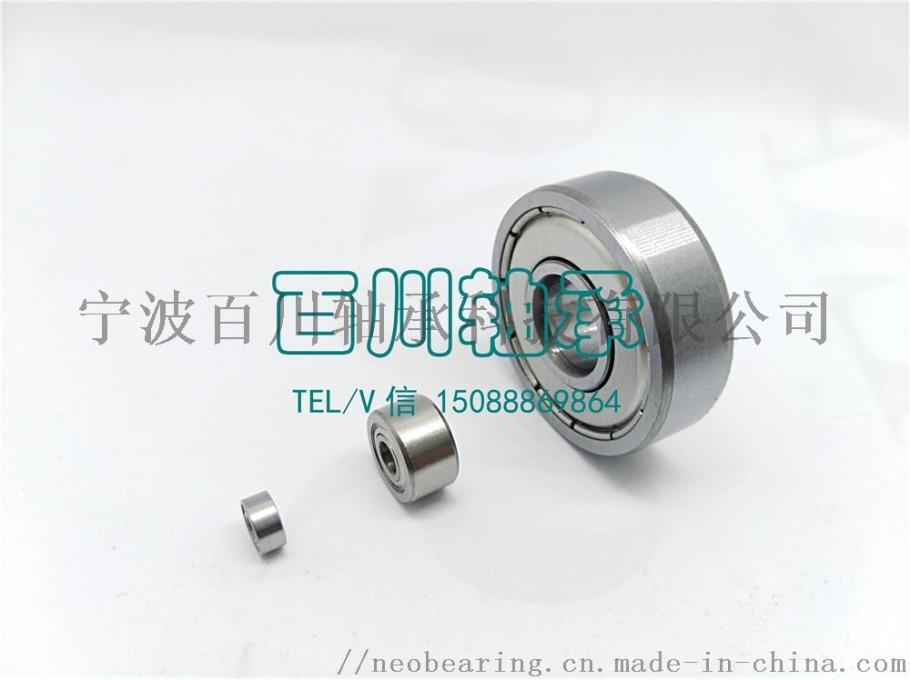 692zz 特微型軸承 配套參數833046332
