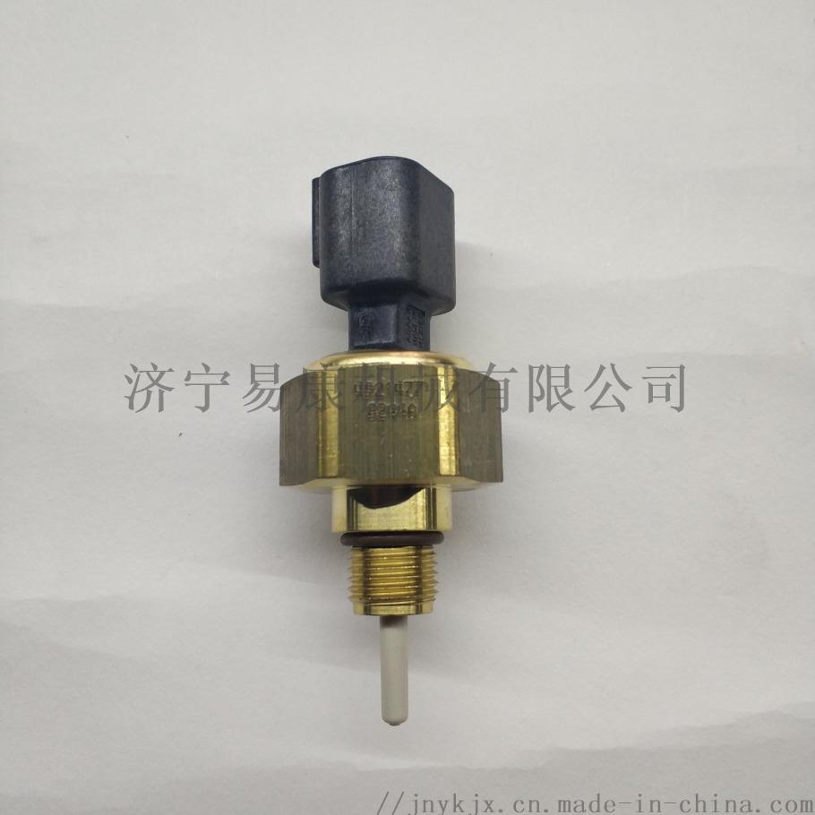 压力温度传感器4921477