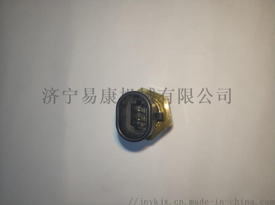 温度传感器3085185