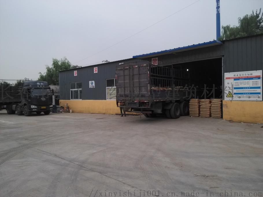 北京昌平油性環氧灌漿料799226132