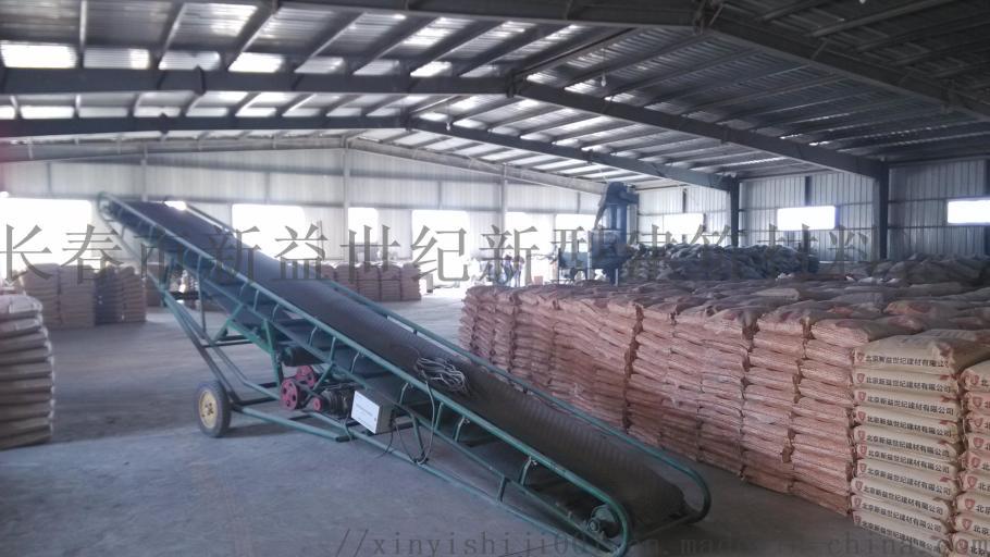 鞍山有沒有不用加熱的鐵路道釘栽埋材料798075882