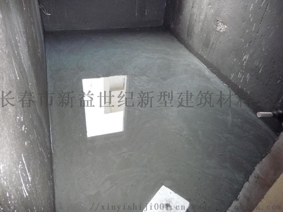 厨卫阳台水池水泥抗裂聚合物防水砂浆849714495