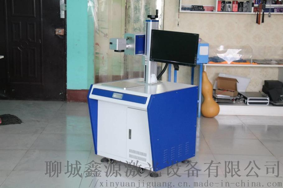 鑫源20W金屬製品光纖鐳射打標機雕刻機800986812
