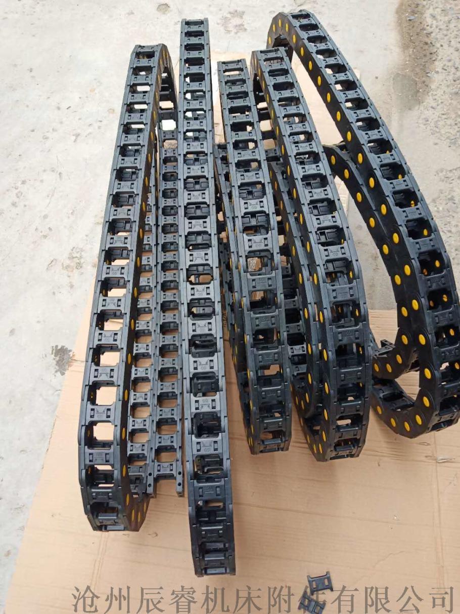 韧性桥式塑料拖链|弯曲不下垂桥式塑料拖链850061945