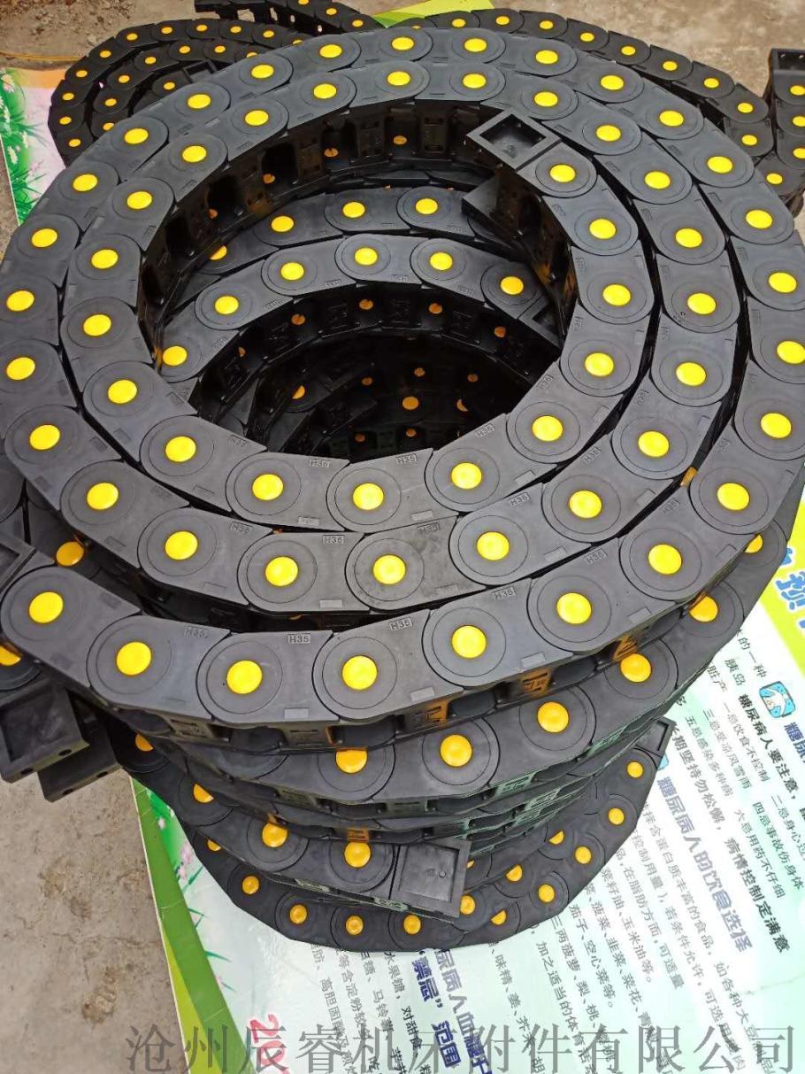 韧性桥式塑料拖链|弯曲不下垂桥式塑料拖链850061925