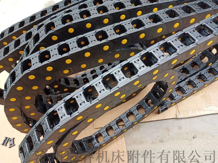 韧性桥式塑料拖链|弯曲不下垂桥式塑料拖链850061915