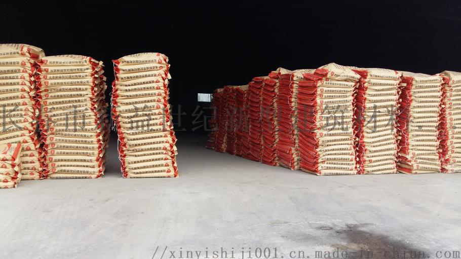 北京东城区聚合物防水砂浆厂家89556642
