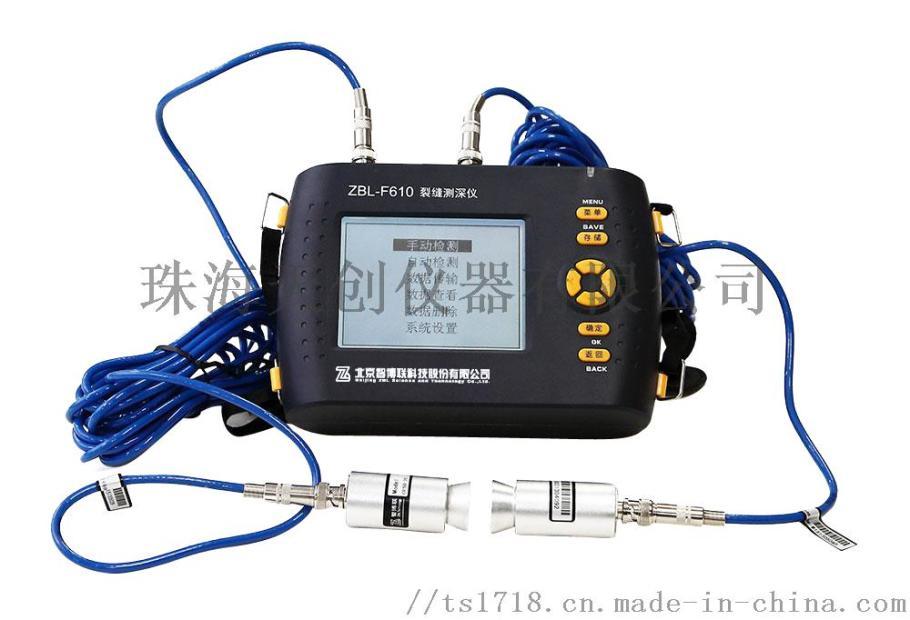 ZBL-F610 2.jpg