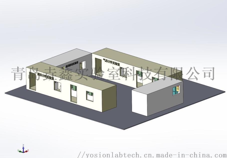 移动实验室整体装配体