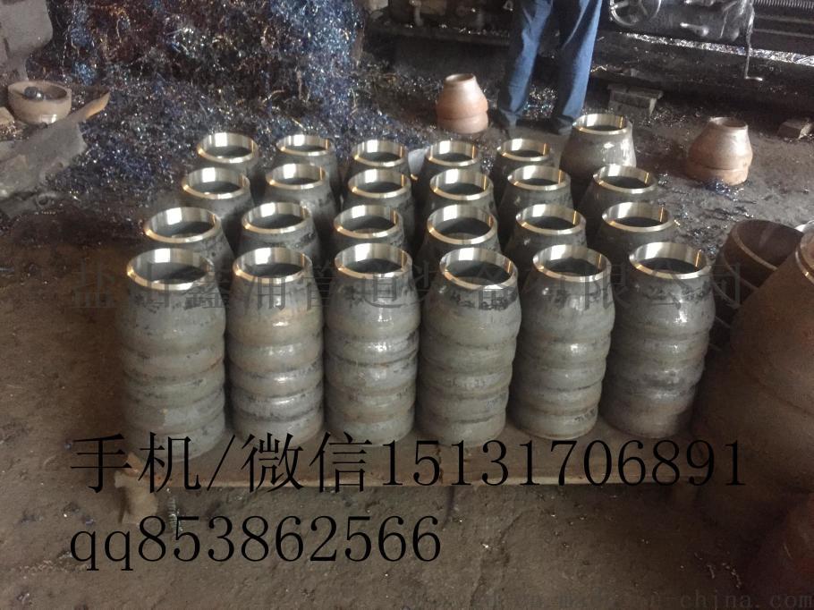 昭通优质国标异径管 同心偏心大小头厂家56941825