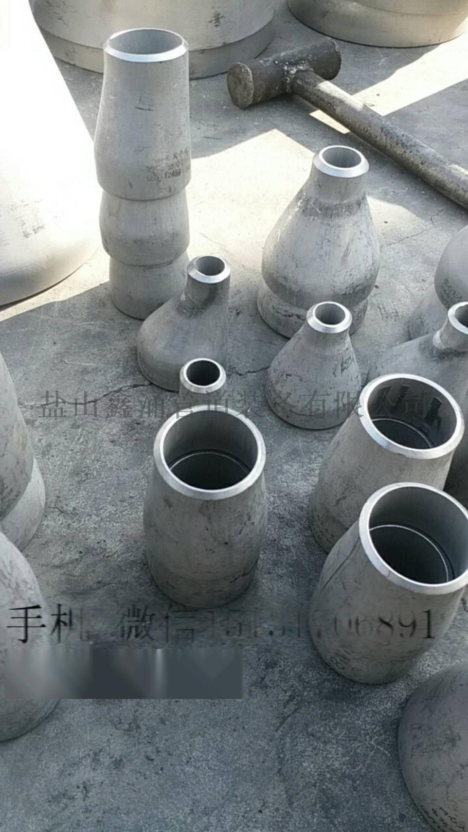 昭通优质国标异径管 同心偏心大小头厂家764920525